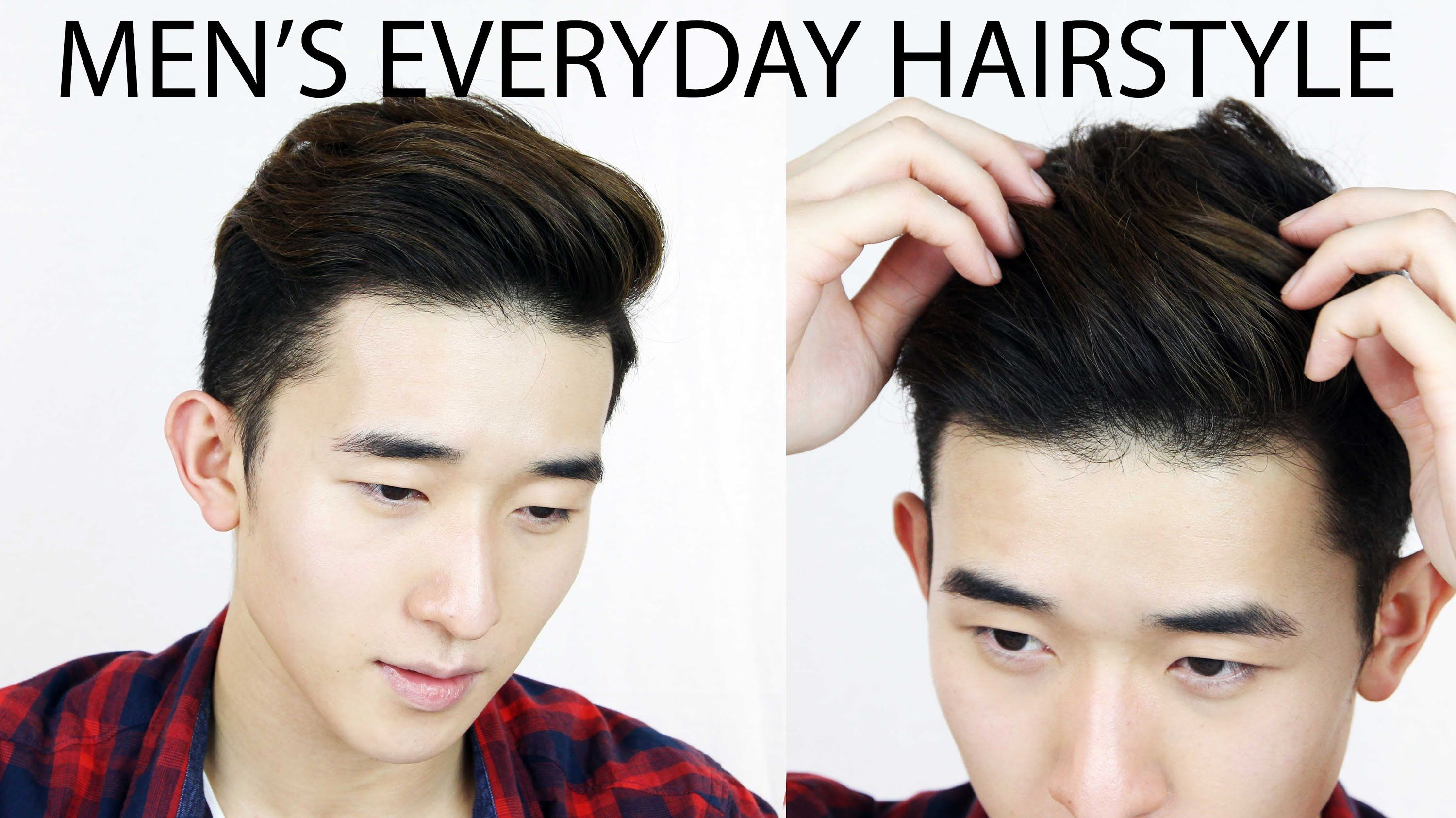 Men S Everyday Hairstyle Everyday Hairstyles Hairstyle Mens Hairstyles