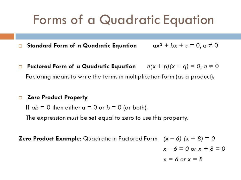 Solving A Quadratic Equation By Factoring With Images