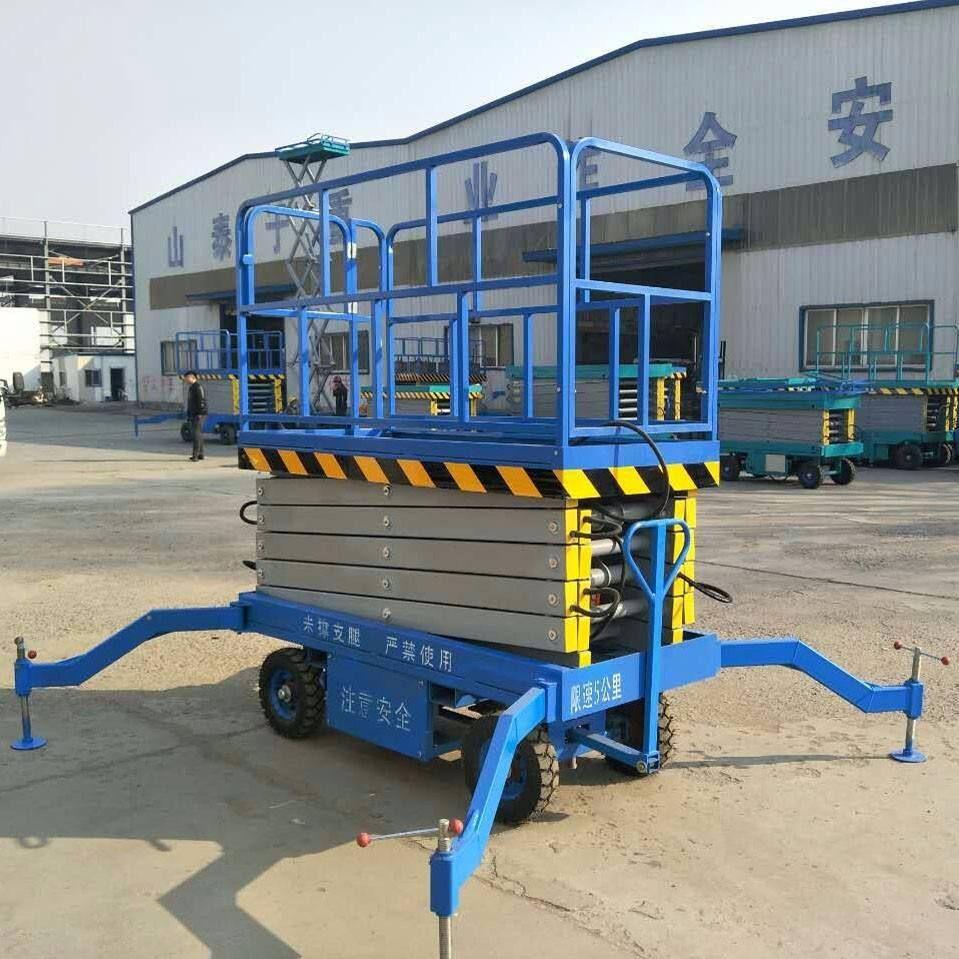 500kg 1100 lbs scissor lift