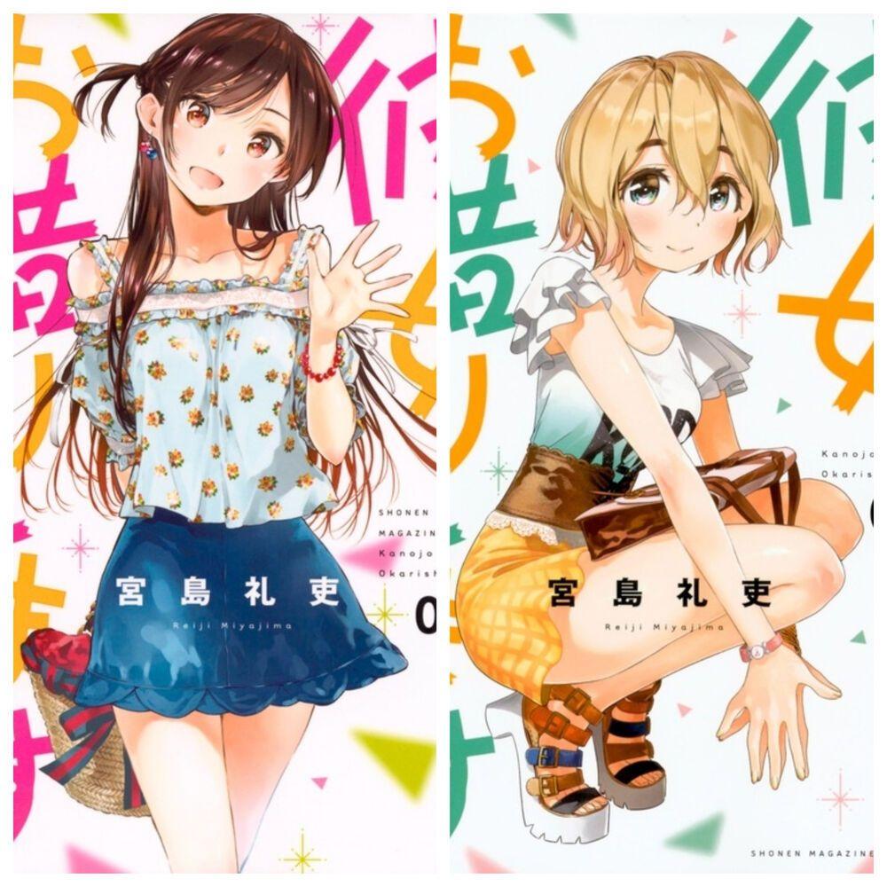 Kanojo Okarishimasu Kanokari Japanese Manga Comics Book Kodansha Japan Anime New En 2020
