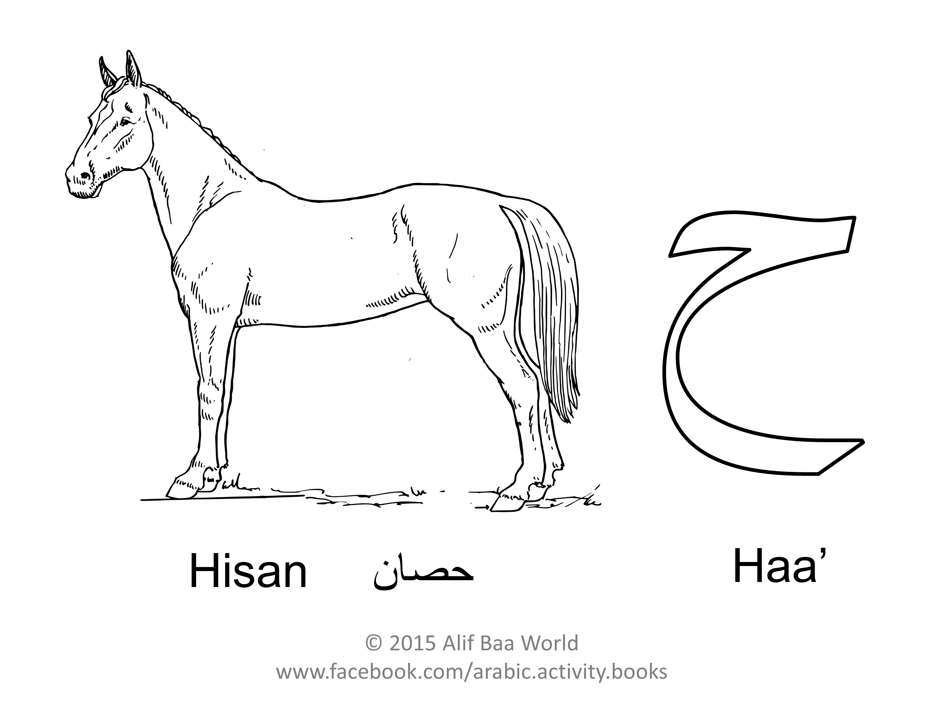 Arabic alphabet for kids with cute animals and fruit for each letter - The Sixth Letter Of The Arabic Alphabet Is Name Haa Sound H For Pronounced Hisan English Horse Print And Color The Letter The Animal