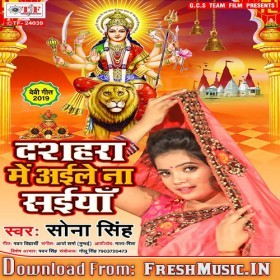 Download lagu Bhakti Song Pagalworld ( MB) - Sony Mp3 music video search engine