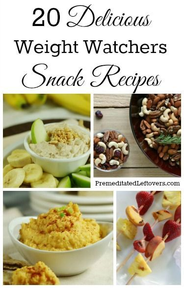 20 Weight Watchers Snack Recipes - A list of low-point Weight Watchers Snack Ideas to help keep you satisfied and on track between meals.