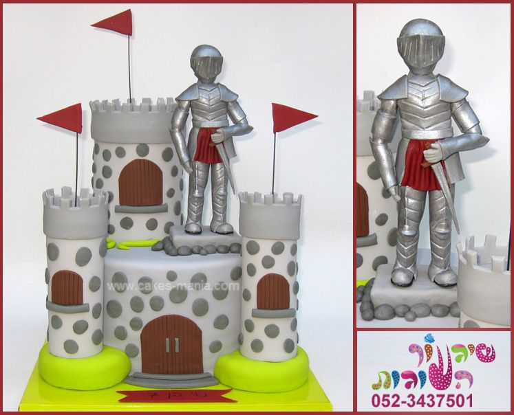 knight and castle cake by cakes-mania עוגת אביר וטירה מאת שיגעון העוגות - www.cakes-mania.com