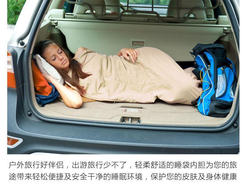 http://pt.aliexpress.com/item/-/2008721199.html410g 210x100cm primavera e verão 100% ampliado algodão saco de dormir ao ar livre adulto patchwork forro duplo saco de dormir viagem