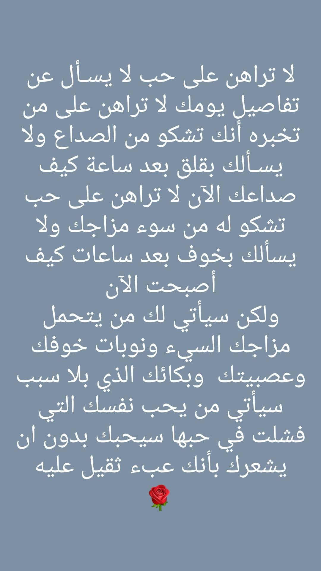 Pin By Lyan Hitham On خواطر Calligraphy Arabic Calligraphy Arabic
