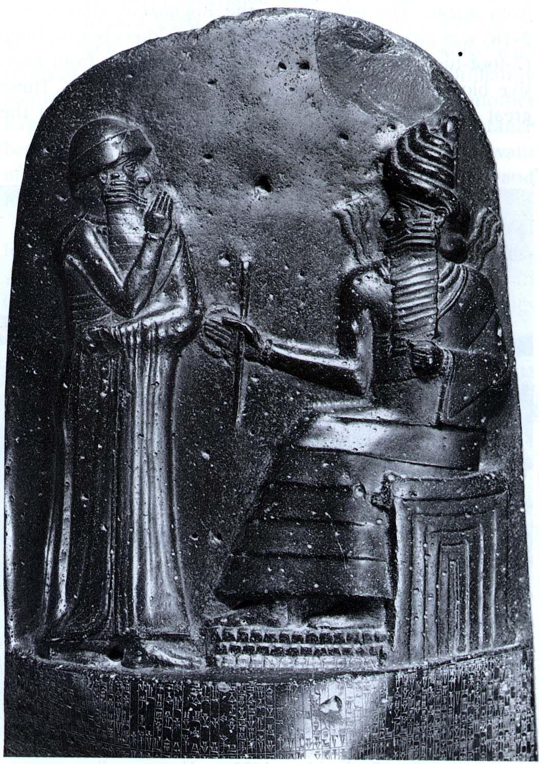 Codigo De Hammurabi Estela De Diorita Negra En Ella