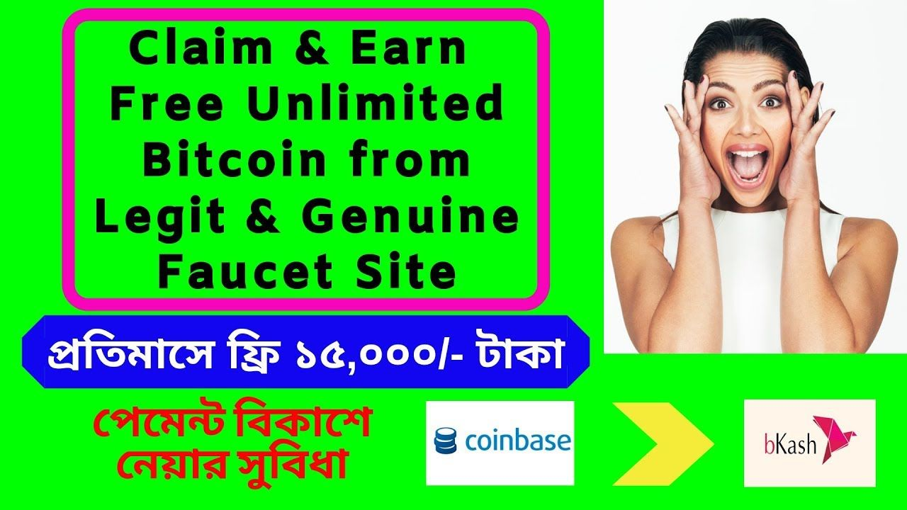 Claim & Earn Free Bitcoin Earn Unlimited Free Bitcoin from