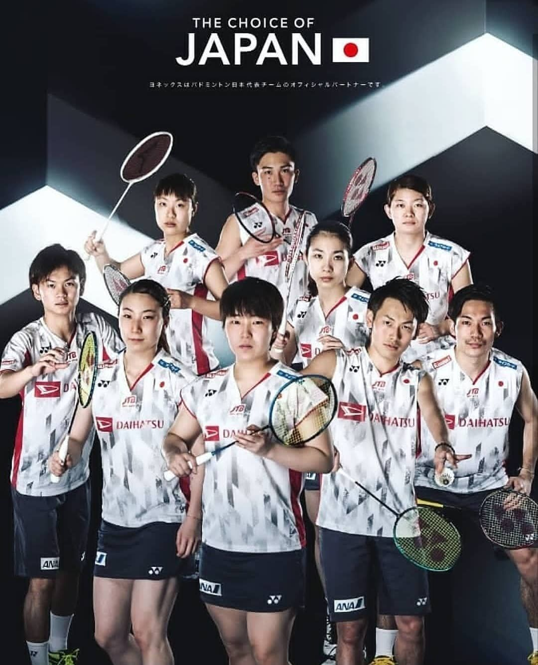 Japan Badminton Team Fanpage On Instagram Japan S Official Player List For Sudiman Cup 2019 1 Ms Kento Momota Kenta Nishimo Badminton Team Badminton Teams