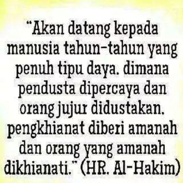 Hr Al Hakim With Images Cool Words Islamic Quotes Quotes