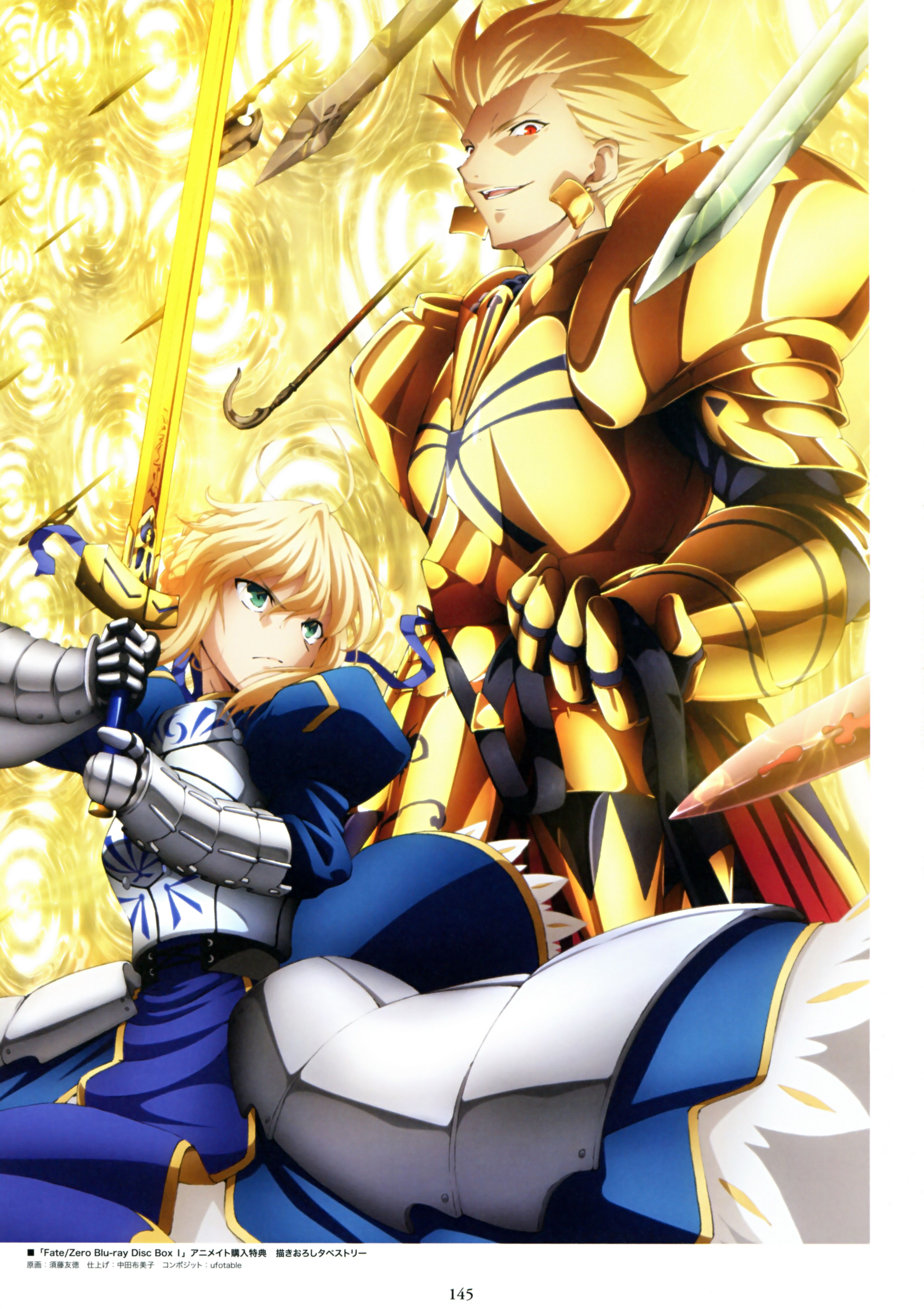 Saber and Archer Fate Pinterest Fate zero, Fate stay
