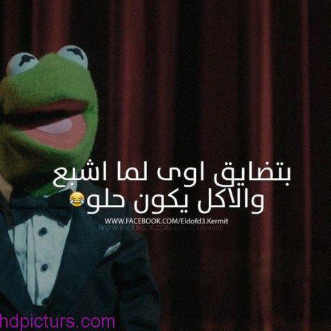 صور مضحكة 2018 اجمل الصور المضحكة كارتون نكت محششين مضحكة Crazy Funny Memes Mystic Messenger Characters Arabic Funny