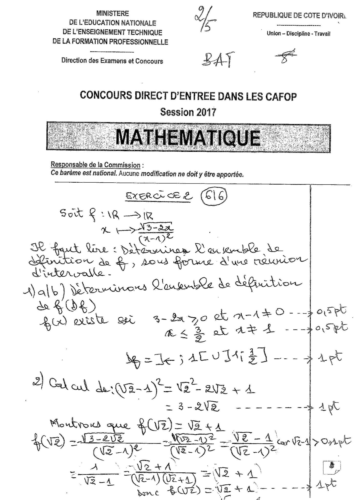 Menet Fp Deco Epreuves Corriges Du Concours D Entree Au Cafop Instituteur Adjoint Session 2017 Du 20 05 2017 Blog Des Eleves Maitres De Cote D Ivoire Exemple Lettre Motivation Education Nationale Institutrice