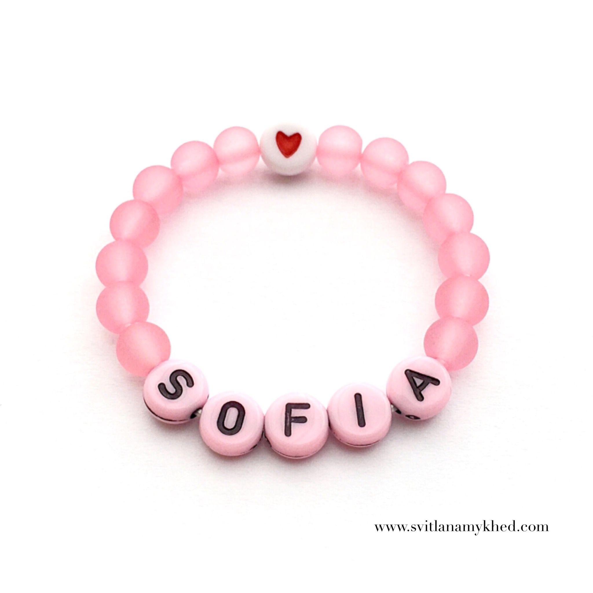 brillance des couleurs acheter pas cher emballage fort Bracelet prénom SOFIA   Bracelet avec prénom, nom, message ...