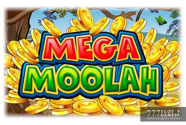 Игровые автоматы мега джек 12 игр игровые аппараты играть на виртуальные деньги