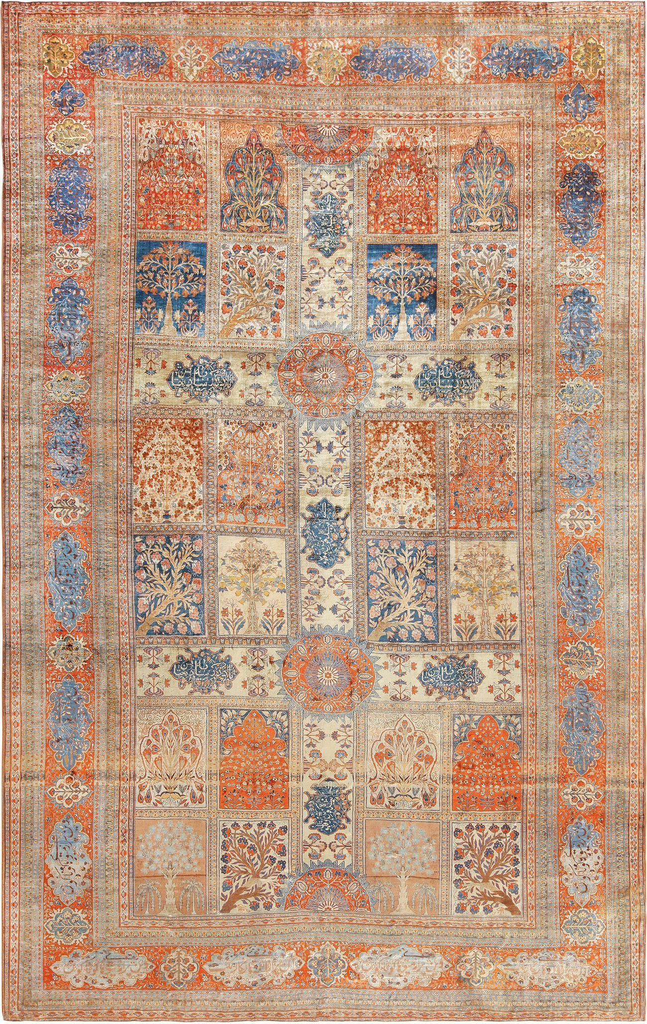 Antique Persian Garden Design Silk Heriz Rug 49140 Nazmiyal Rugs Persian Heriz Rug Rugs Silk Persian Rugs