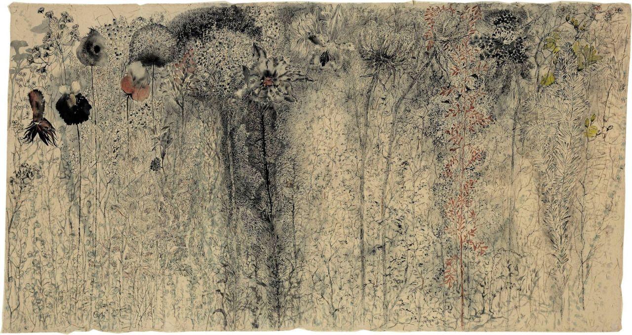 Peng Kang Long(彭康隆 Taiwanese, b.1962