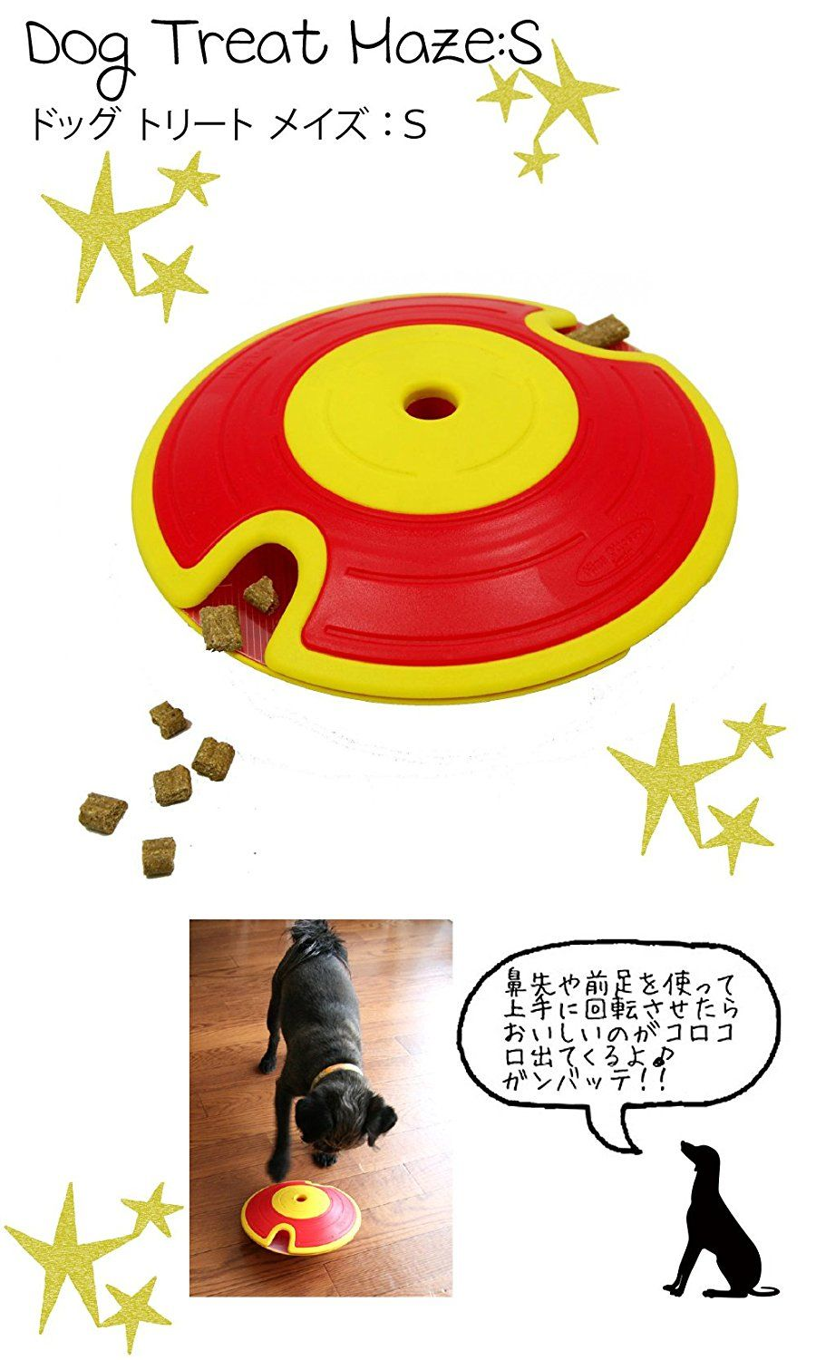 Nina Ottosson 41050 Dog Treat Maze Interactive Puzzle Mental Stimulation Brain Game Click Image For More Details This Is An Cat Toys Dog Treats Pet Toys