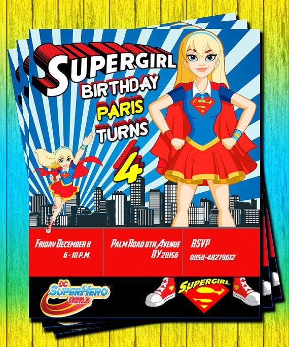 Supergirl Birthday Digital Invitation Printable Photoshop