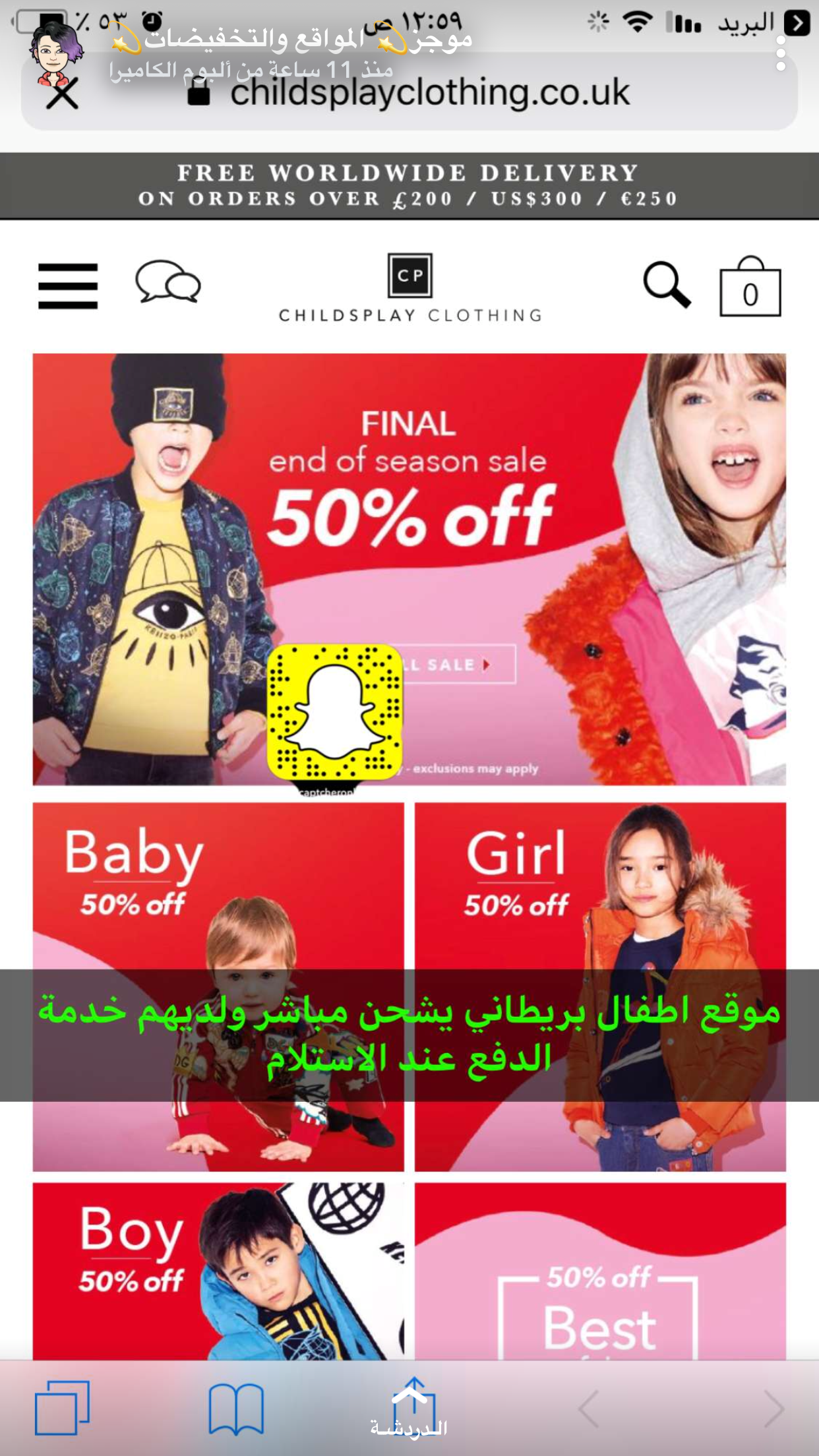 Pin by ladonh on تسوق Baby shop online, Shopping