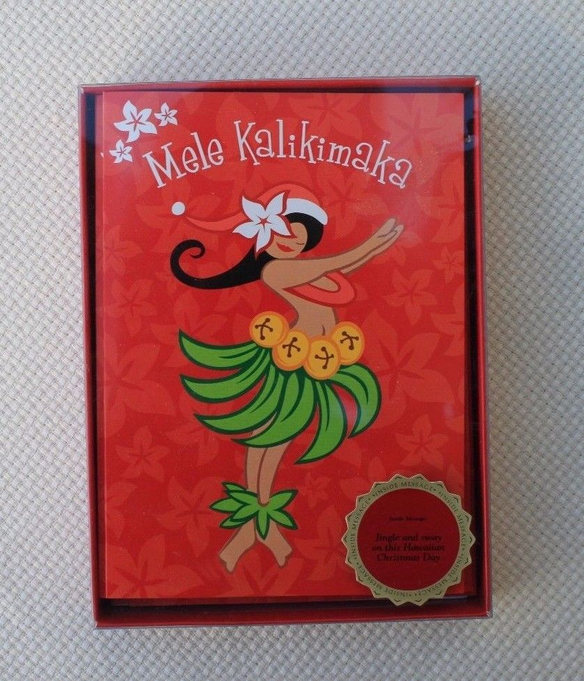 Box of 12 Mele Kalikimaka Retro Hula Girl Cards - Hawaiian Christmas ...