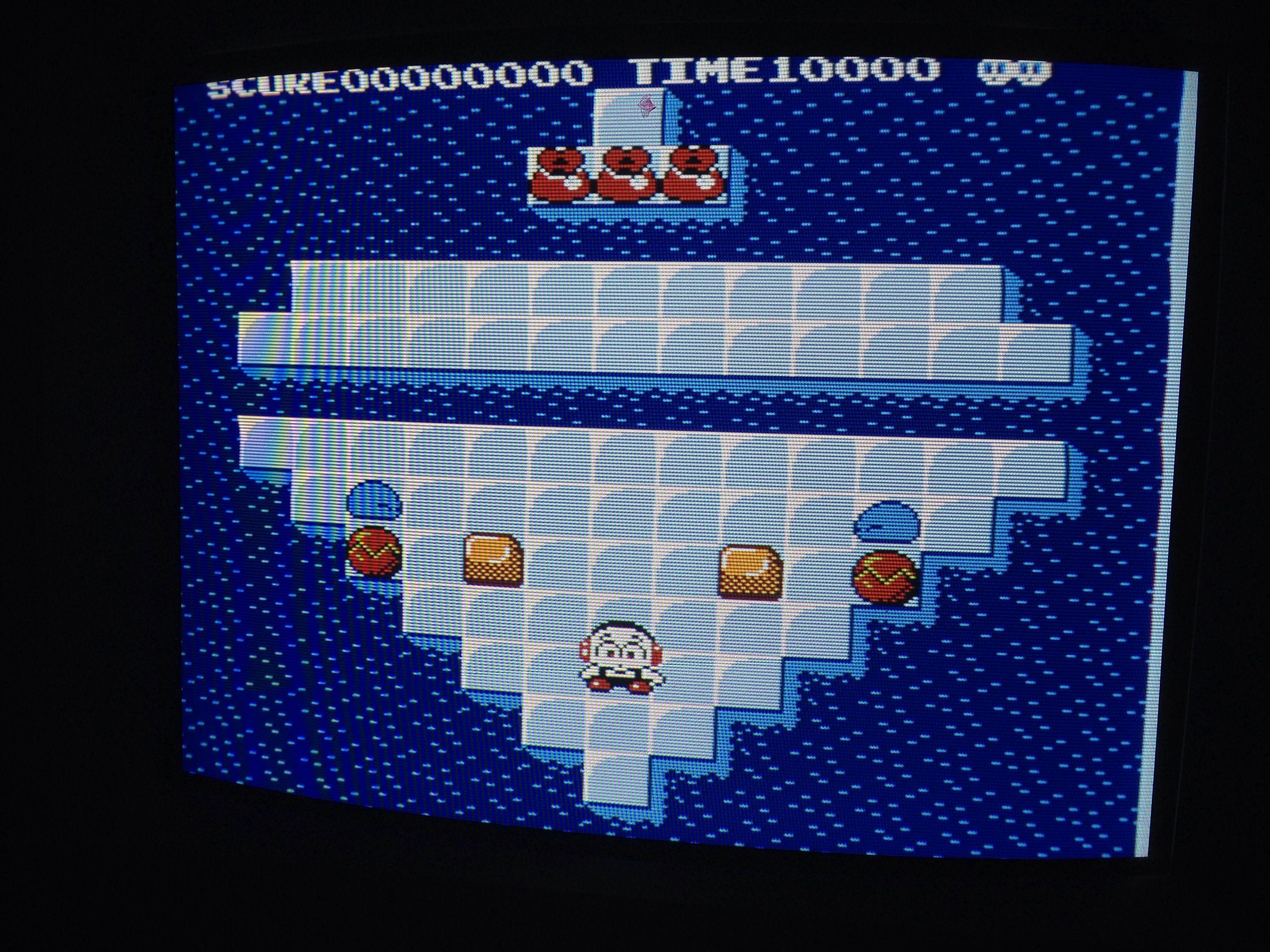 Kickle Cubicle - NES