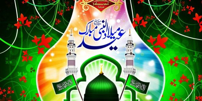 eid e milad un nabi hd wallpapers pictures images 2015 eid e milad milad un nabi eid milad un nabi eid e milad un nabi hd wallpapers