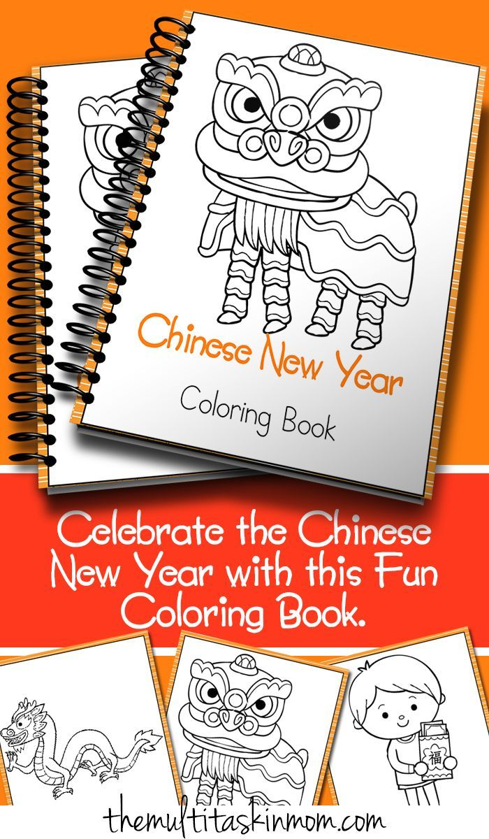 Chinese New Year Coloring Book   Free