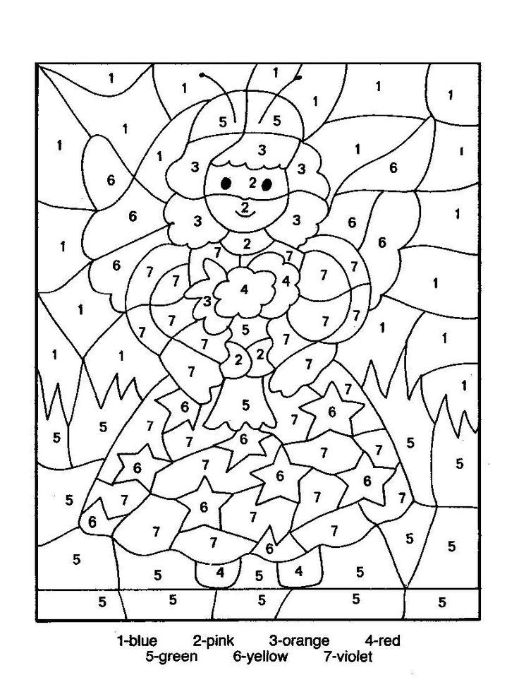 Angel Color By Number Fairy Coloring Pages Fairy Coloring