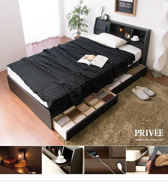 多機能モダンベッドprivee シングル マットレスなし 公式 北欧インテリア 家具の通販エア リゾーム 模様替え ベッド下収納 ベッド フレーム