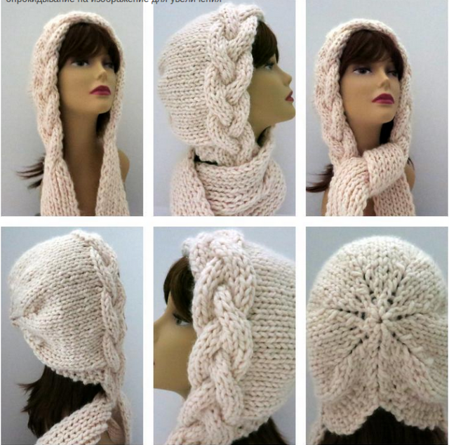 Snow Queen Cable Hooded Hat Pattern - Дизайны, паттерны, авторские ...