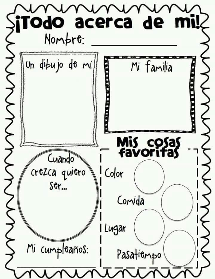 Todo sobre mí | Teacher | Pinterest | Spanish, Dual language and School