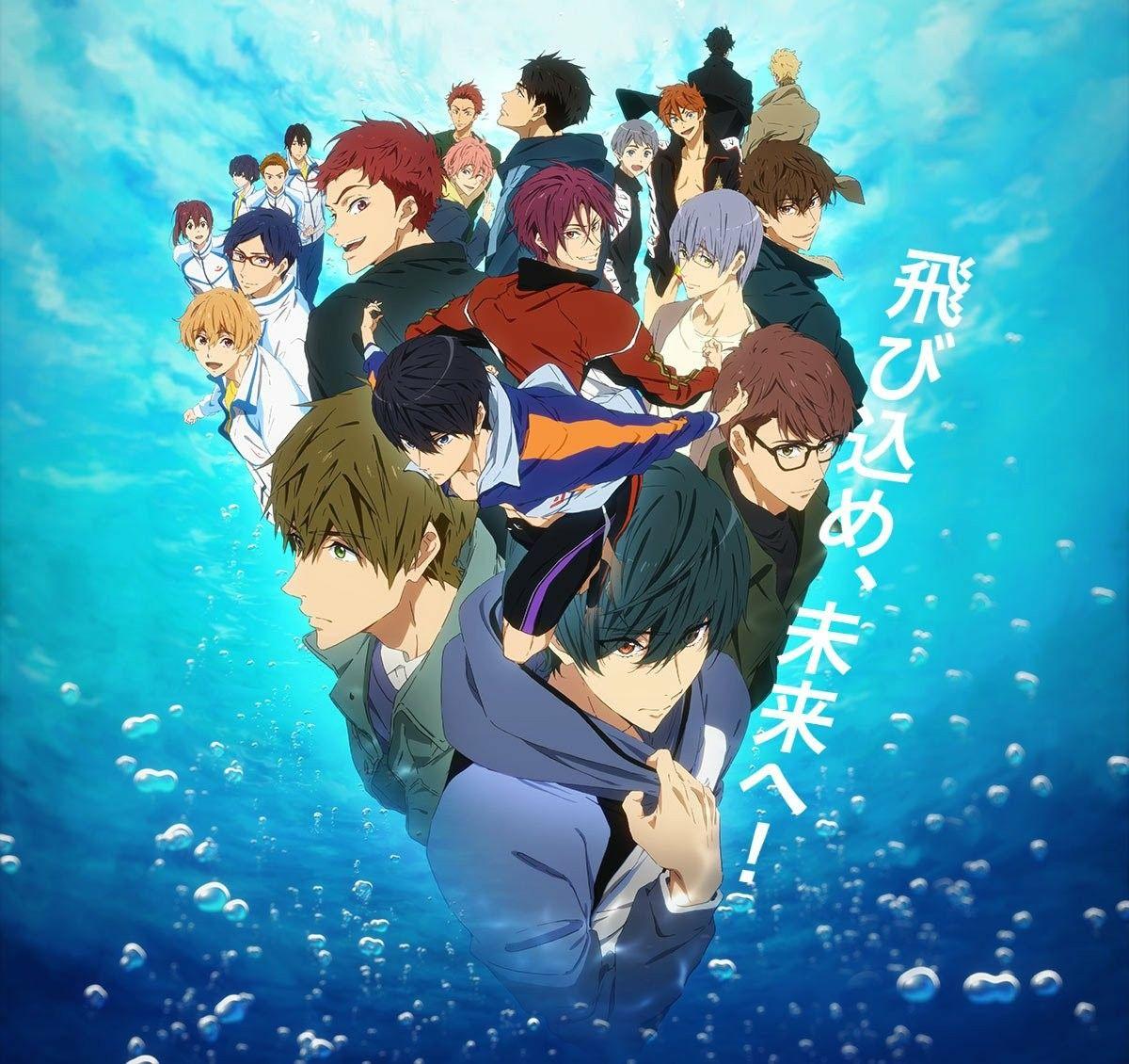 Wallpaper Free Haruka Nanase Free Anime Free Iwatobi Anime Wallpaper