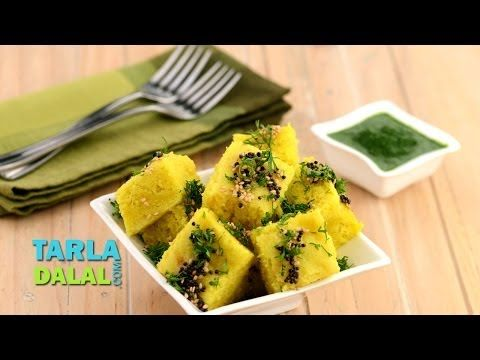 Moong dal dhokla video by tarla dalal hindi recipe video moong dal dhokla video by tarla dalal hindi recipe video indian and international cooking forumfinder