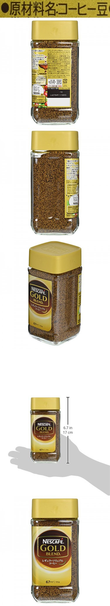 Nescafe Gold Blend 135g Nescafe gold blend, Gold blend