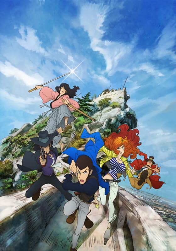 "Screenshots Preview New ""Lupin III"" Anime (Spoiler Warning"