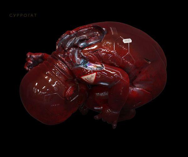Surrogate by Michael Menzelincef, via Behance