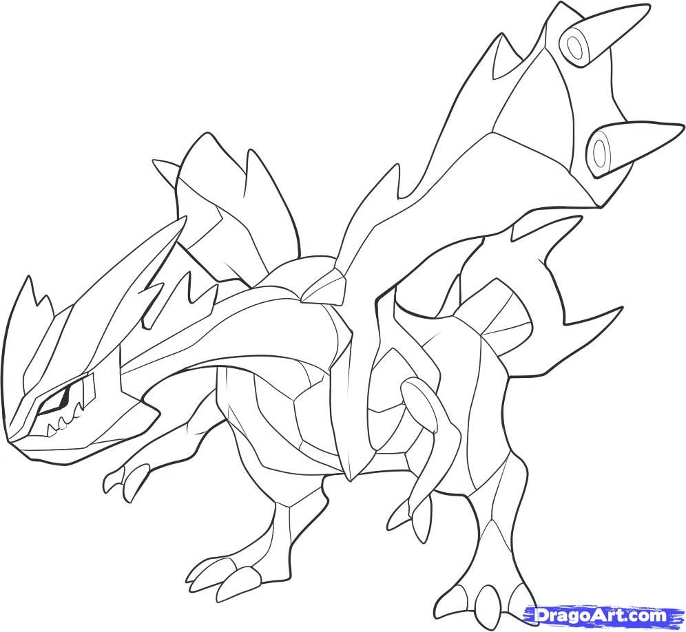 Pokemon Kyurem Coloring Pages Pokemon Coloring Pages Pokemon Coloring Cool Dragons