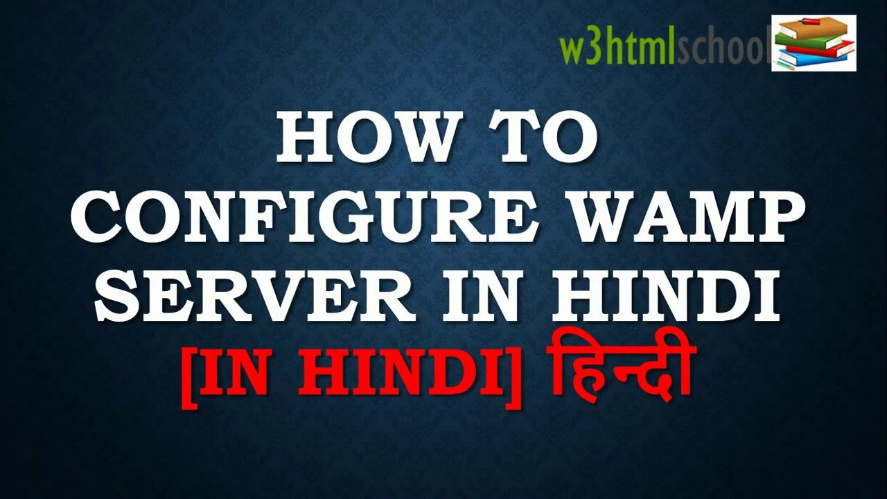 How to configure wamp server on window 10 in hindi create mysql how to configure wamp server on window 10 in hindi create mysql database baditri Images