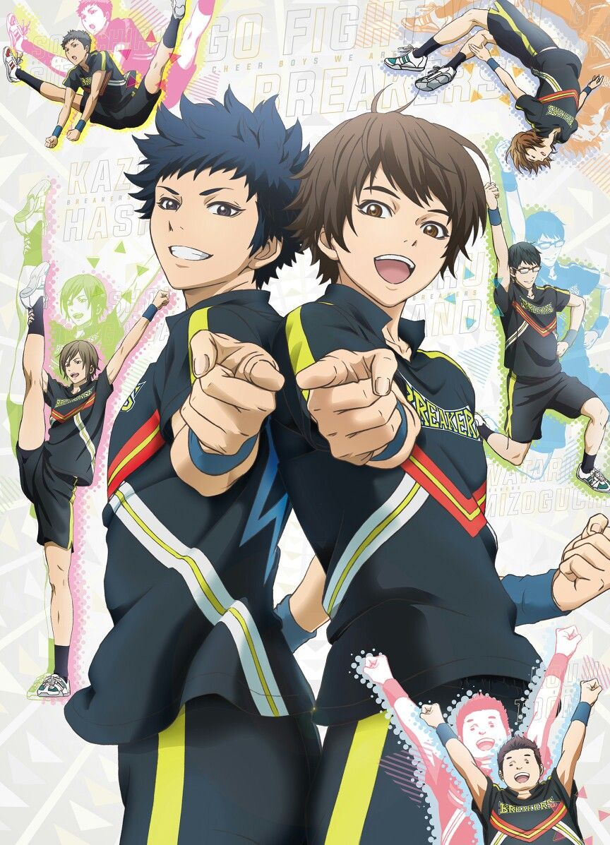 Pin by Kuro Okami on Cheer boys Anime, Anime release