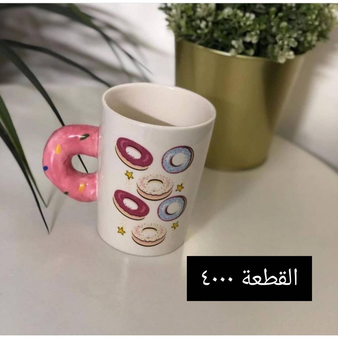 Instagram Photo By بيت العائلة Dec 7 2020 At 11 11 Pm Glassware Tableware Mugs