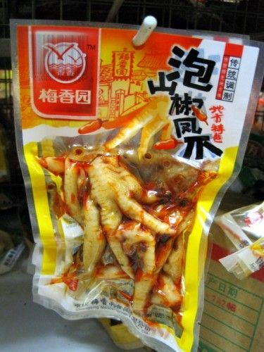 Chicken Feet My Favorite China Food To See But Not Eat In 2018