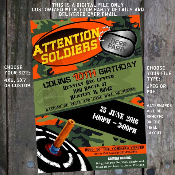 Nerf Gun Themed Birthday Party Invitation Military Nerf Gun