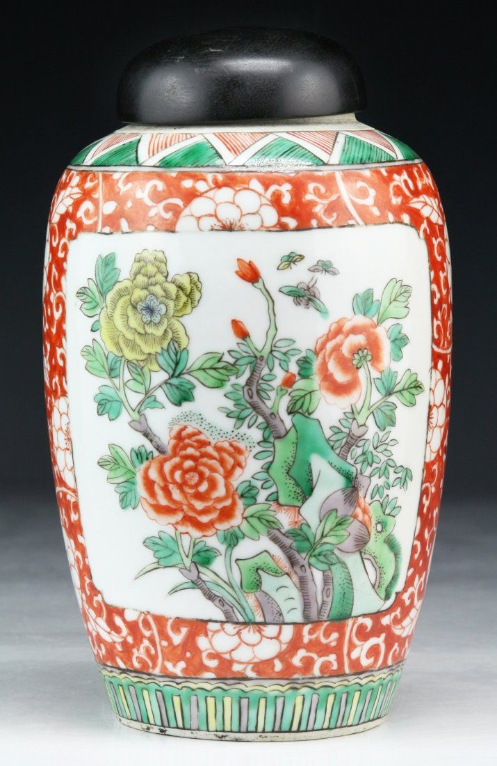 Chinese antique famille rose porcelain vase with cover mid late chinese antique famille rose porcelain vase with cover mid late qing dynasty size reviewsmspy