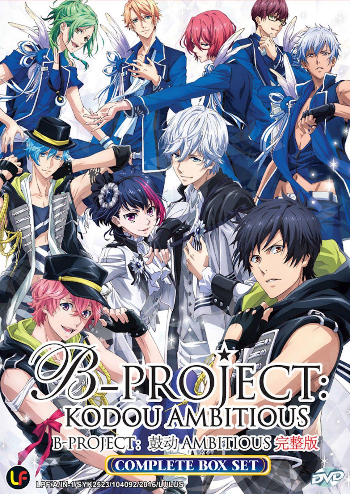 Dvd b project kodou ambitious vol 1 12 end good english sub free anime