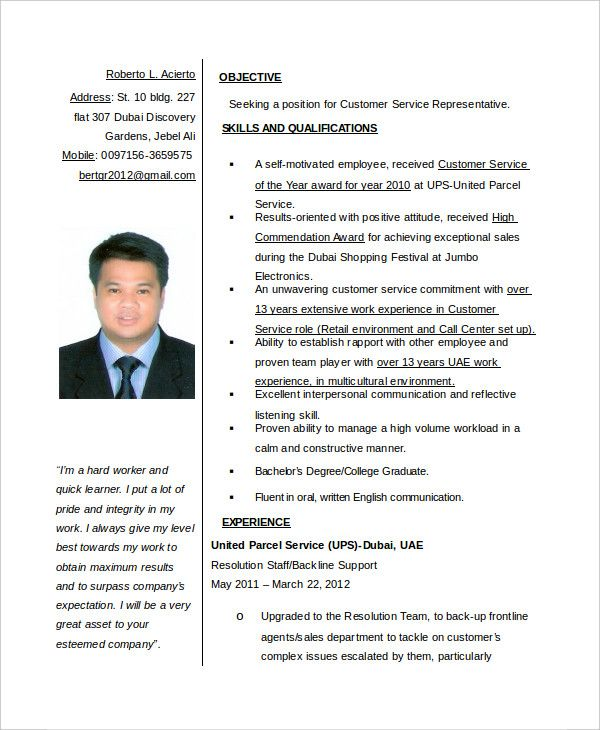 Customer Service Representative Resume , Customer Service Manager - resume customer service representative