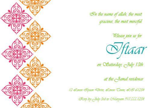 Diamond Iftaar Invitation Iftar Invitation From Etsy That Pattern