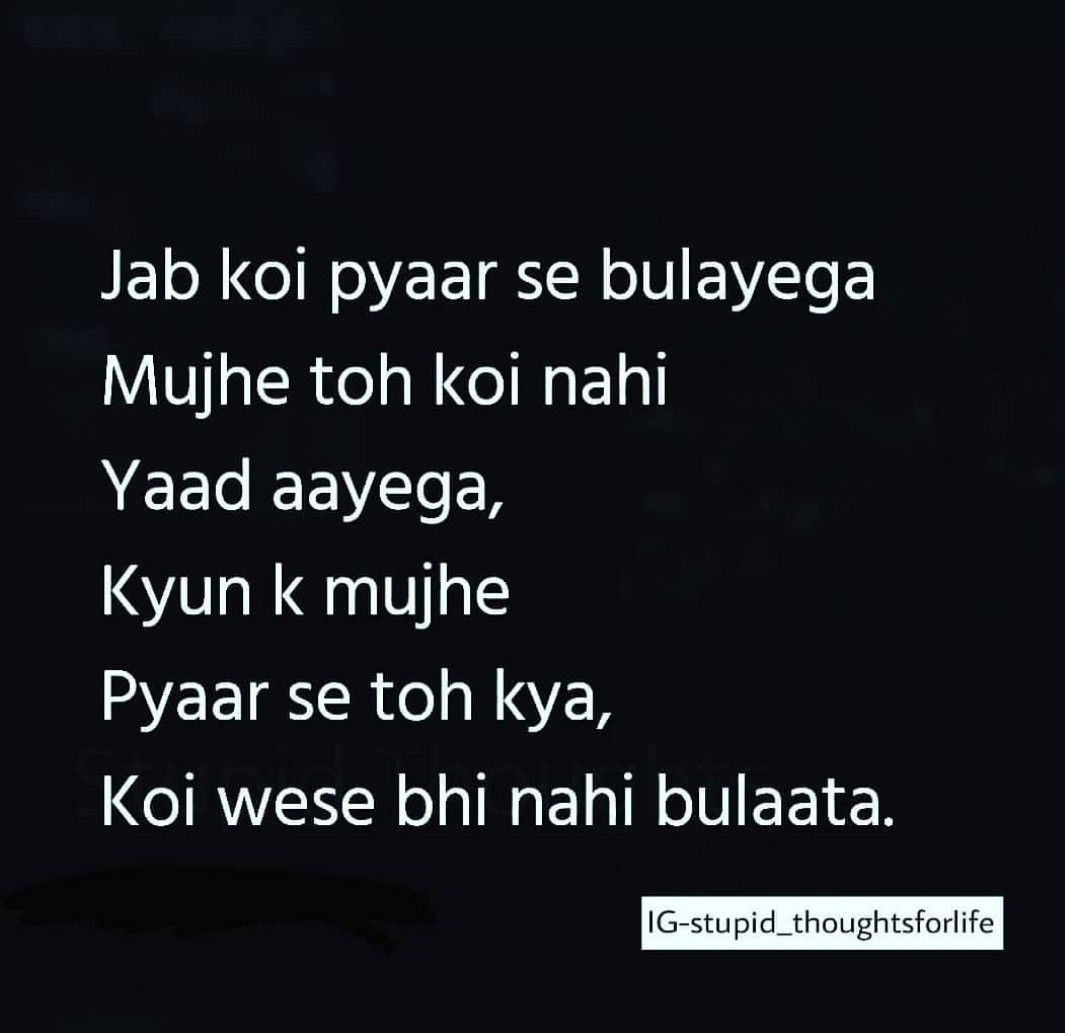 Pin By Sadaf Zafar On Mast Quotes My Poetry Words Relatable