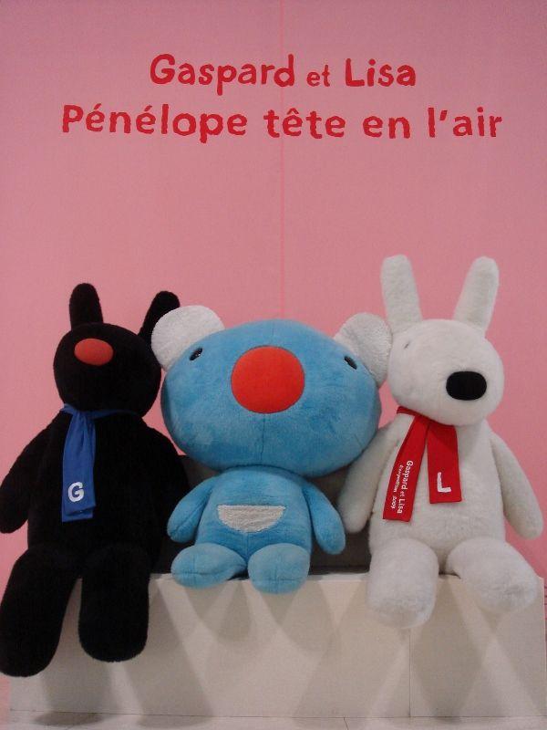 Gaspard et Lisa 18 Tall Plush Stuffed Doll Set of 2pcs