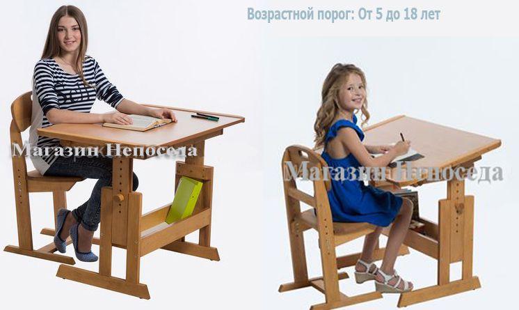 Photo of Комплект стол и стул школьникам Умничка